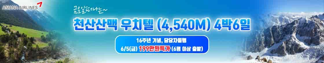 event__31720191002160541.jpg