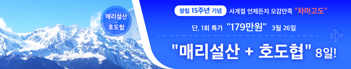 event__52320181220140731.jpg